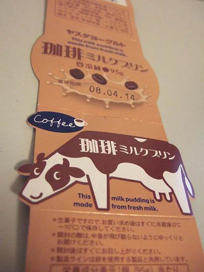 coffee_p.jpg