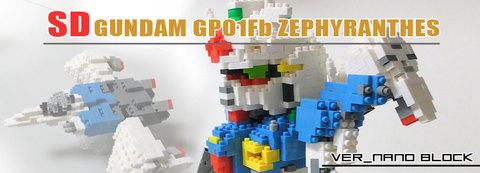 SD_gp01_fb_sn.jpg