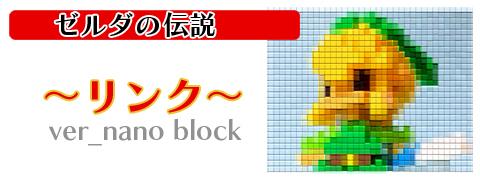 link_sn.jpg