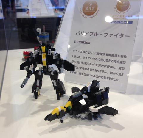 v_fighter_soramachi.jpg
