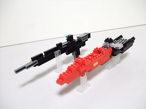 nano_z_weapon.jpg